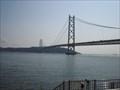Image for The Akashi-Kaikyo Bridge, also known as the Pearl Bridge