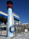 Image for Lighthouse Le Phare du Nord - Laval, Qc, Canada