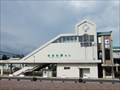 Image for Misawa Station - Aomori, JAPAN