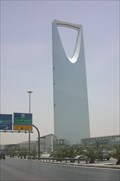 Image for Kingdom Centre Riyad, Saudi Arabia