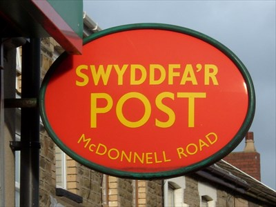 Mc Donnell Rd, Post Office, Bargoed, Wales.