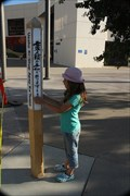 Image for Peace Pole at Civic Center - Huntington Beach, CA