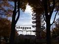 Image for Conneaut Lake Park
