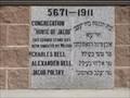 Image for 5671-1911 - House of Jacob-Mikveh Israel - Calgary, Alberta