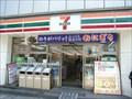 Image for 7-Eleven - Kawasaki-eki Higashi-guchi, JAPAN