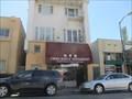 Image for China Garlic Restaurant - Oakland, CA