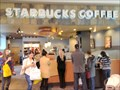 Image for Starbucks - Mapleview Mall, Burlington, ON