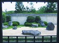 Image for Japanese Garden, Hamilton Gardens. Waikato. New Zealand.