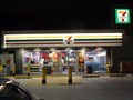 Image for 7-Eleven, Great Western Highway - Lithgow, NSW, Australia