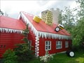 Image for The Christmas Garden - Akureyri, Iceland