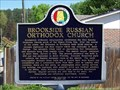 Image for Brookside Russian Orthodox Church - Brookside, AL