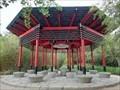 Image for Japanese Pavilion - Mudenhof Freiburg, Germany, BW