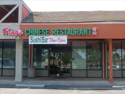 Hing S Chinese Restaurant Sacramento Ca Restaurants On Waymarking