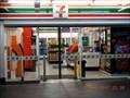 Image for Blacktown 7-Eleven, NSW, Australia