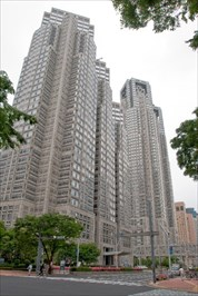 Tokyo Metropolitan Government Office Towers