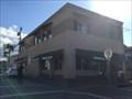 Image for Starbucks - Marine Ave - Newport Beach, CA