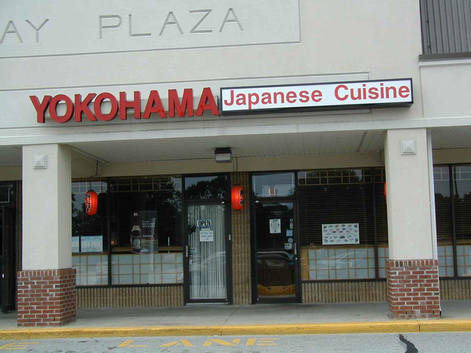 Yokohama Maple Shade Nj Restaurant And Sushi Bar