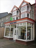 Image for Arvonia Bakery, Heol Maengwyn, Mychynlleth, Powys, Wales, UK