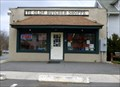 Image for Ye Olde Butcher Shoppe - West Springfield, MA