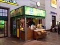 Image for Chiquita Fruit Bar - Hauptbahnhof - Stuttgart, Germany, BW