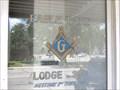 Image for Eagle Lake Lodge No. 366 - Eagle Lake, TX