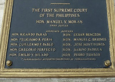 republic of the philippines supreme court Republic of the philippines supreme court manila (new applicants) in the matter of the petition to take the shari'ah ar examination.