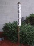 Image for Koka-Cho Park Peace Pole - Marshall, MI.