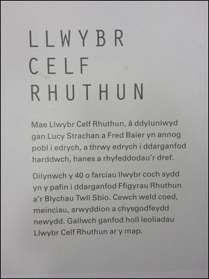 Welsh version