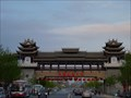 Image for Covered Bridge - Chinese Ethnic Culture Park - Beijing, China