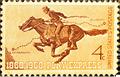 Image for Pony Express Rider - Marysville, KS