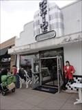 Image for Moo Time Creamery - Coronado, CA