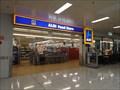 Image for ALDI Store - Wallsend, NSW, Australia