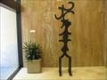 """Image for """"Three C's,"""" Cascade Building, Portland, Oregon"""