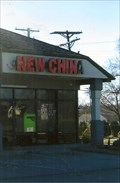 Image for New China - Hunan Cafe - Wright City, MO