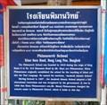 Image for Phimarnvit School—Khao Sarn Rd, Bangkok.
