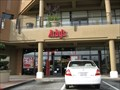 Image for Arby's - Sloat Blvd  - San Francisco, CA