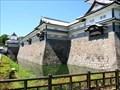 Image for Kanazawa Castle - Kanazawa, Japan