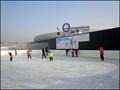 Image for Kluziste / Ice Skate Ring, OC Harfa, Praha, CZ