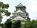 Image for Osaka Castle - Osaka, Japan