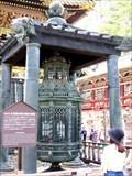 Image for Candelabra - Nikko, Japan