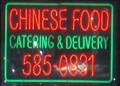Image for Chinese Food  -  Pasadena, CA