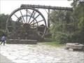 Image for Morwellham Waterwheel
