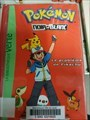 Image for Pikachu à la bibliothèque Laure-Conan - Laval, Qc