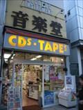 Image for Ongaku-do - Kawasaki, JAPAN