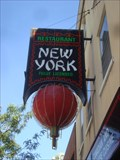 Image for The New York Restaurant - Brockville, Ontario