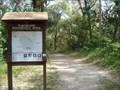 Image for Willie Browne Trail - Jacksonville, FL