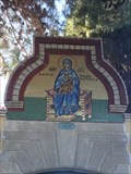 Image for Entrance to Monastery of Paleokastritsa - Corfu, Greece