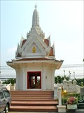 Image for Nonthaburi City Pillar Shrine Bell—Nonthaburi Province, Thailand