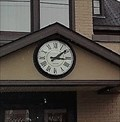 Image for Clock on Malcolm, Deavitt & Binhammer Funeral Home - Pembroke, Ontario