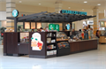 Image for Starbucks #17118 - Capitol City Mall - Camp Hill, Pennsylvania